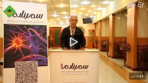 http://www.seminarema.com/images/interviews/interviews-1.JPG