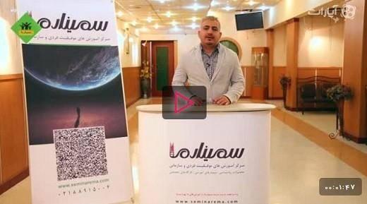 http://www.seminarema.com/images/interviews/interviews-4.JPG