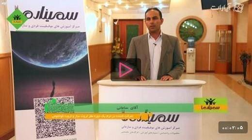 http://www.seminarema.com/images/interviews/interviews-5.JPG