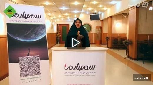 http://www.seminarema.com/images/interviews/interviews-61.JPG