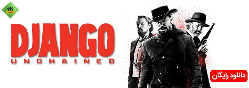دانلود فیلم انگیزشی Django Unchained